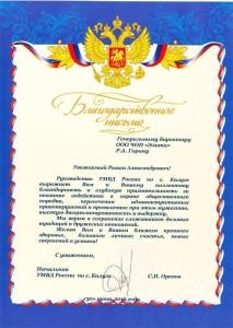 Элита Орехов_tn